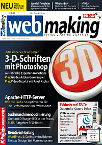 webmaking cover